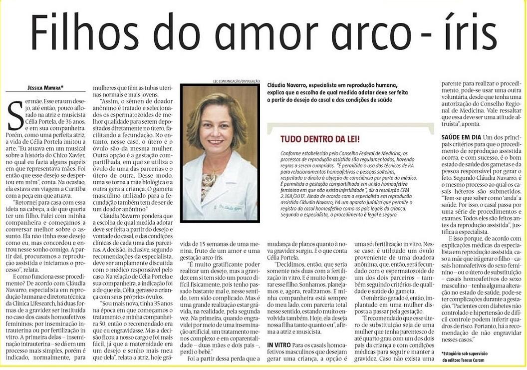 Casais homoafetivos: filhos do amor arco-íris. Confira matéria publicada pelo Estado de Minas.